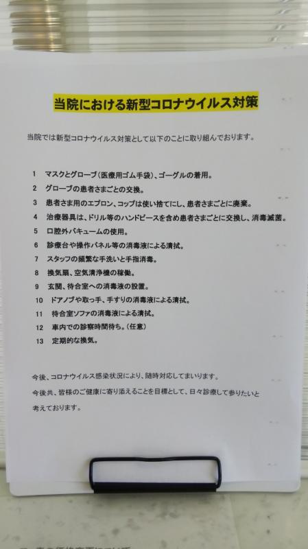 広島 市 コロナ ウイルス